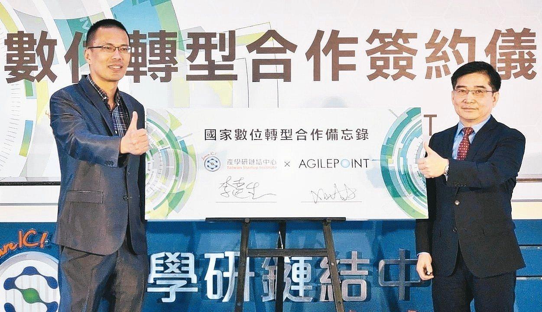 科技部產學研鏈結中心計畫主持人李達生(左)、美國AgilePoint公司執行長夏...
