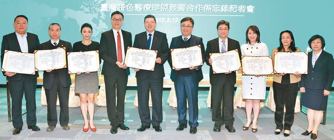 外貿協會葉明水秘書長(左五),見證台灣特色醫療聯盟簽署合作備忘錄。 貿協/提供