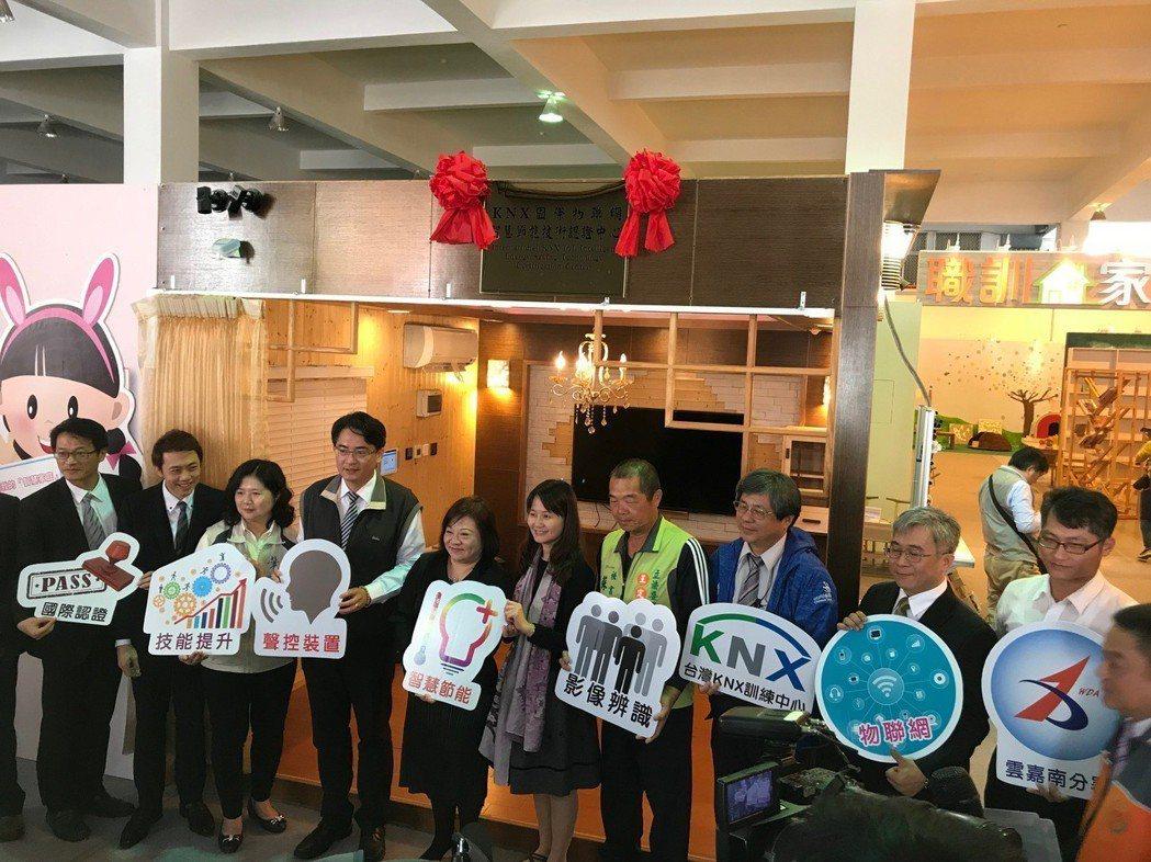 本場智慧屋發表活動,同時成立「KNX國際物聯網智慧節能技術認證中心」,未來分署電...
