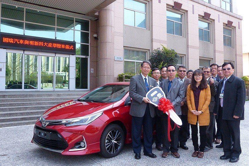明新科大與國瑞汽車產學合作,培訓機電產業人才,並獲國瑞汽車捐贈教學用車輛。 明新...