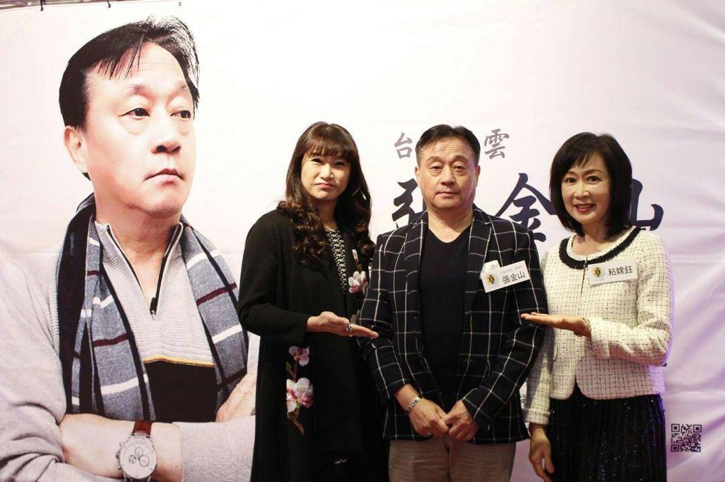 台灣好創意數位盒子董事長張金山期望藉由優質的分享平台,進而實現共享經濟的讓利互惠...