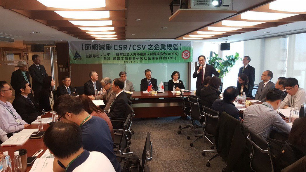 「節能減碳•CSR/CSV之企業經營」台北場課程登場,吸引逾40家企業參與。 楊...