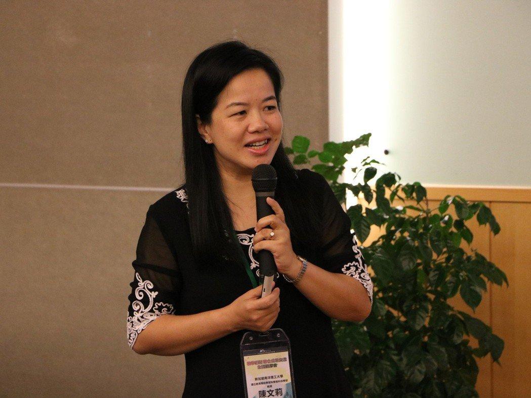 新加坡南洋理工大學陳文莉教授分享創新教學經驗。