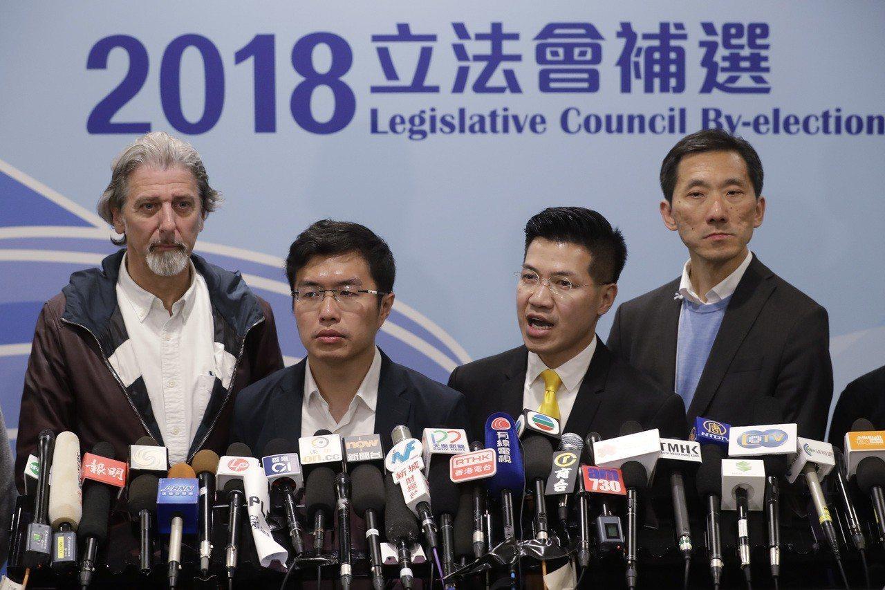 香港立法會補選,民主派為九西敗選致歉。 美聯社