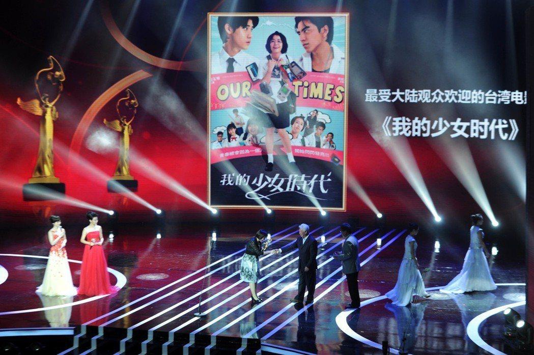 中國電影在台灣票房多慘淡;同樣的,台灣電影在中國票房也多低迷,少數例外則是《我的少女時代》(2015)創下三億多人民幣的票房。 圖/中新社