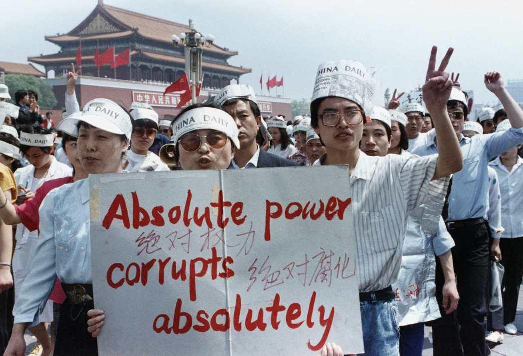 1989年的六四天安門事件,更是讓社會主義在日本的形象跌到谷底。 圖/路透社