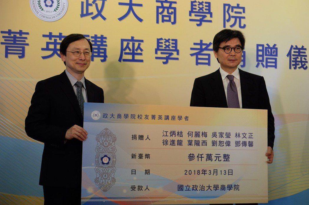 鄧傳馨代表(右)校友致贈3000萬元永續基金。 政大/提供。