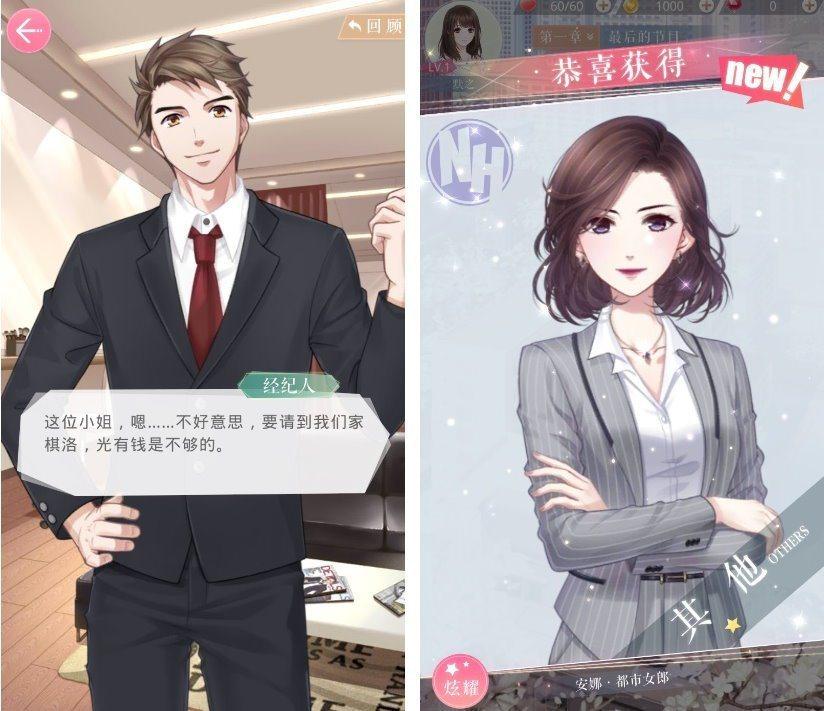 ↑即使只是遊戲裡面的配角,顏值也相當不得了啊!不論是小哥哥或是小姐姐都非常吸引人...