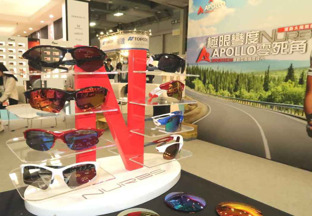 明達光學公司參加「2018台北進口眼鏡大展」,展出Apollo lens及日本原...