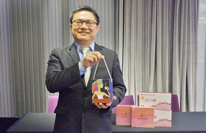 台灣粒線體董事長鄭漢中表示,今年特別與佳闐醫療合作推出數支具有預防保健概念的新產...