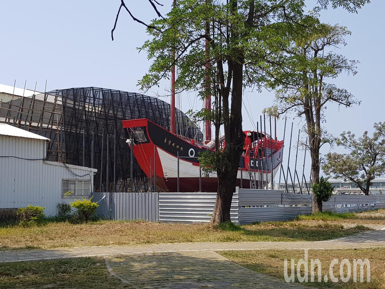 台灣船目前正進行周邊景觀工程,預計年底前即可對外開放參觀。記者修瑞瑩/攝影