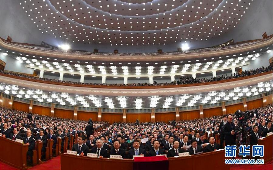 3月13日,十三屆全國人大一次會議在北京人民大會堂舉行第四次全體會議。新華社