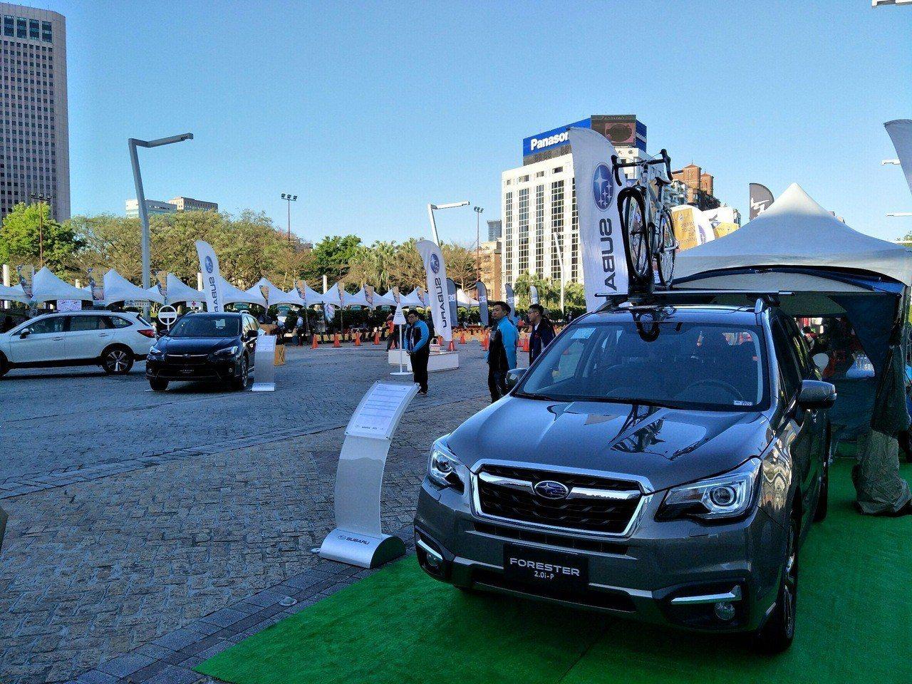 除了組成支援車隊外,Subaru也於府前活動廣場展示Forester、XV以及O...
