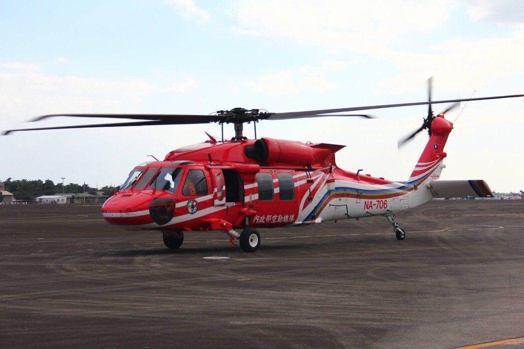 內政部空勤總隊台東第三大隊第三隊(台東分隊)一架編號NA-706新購黑鷹直升機墜...