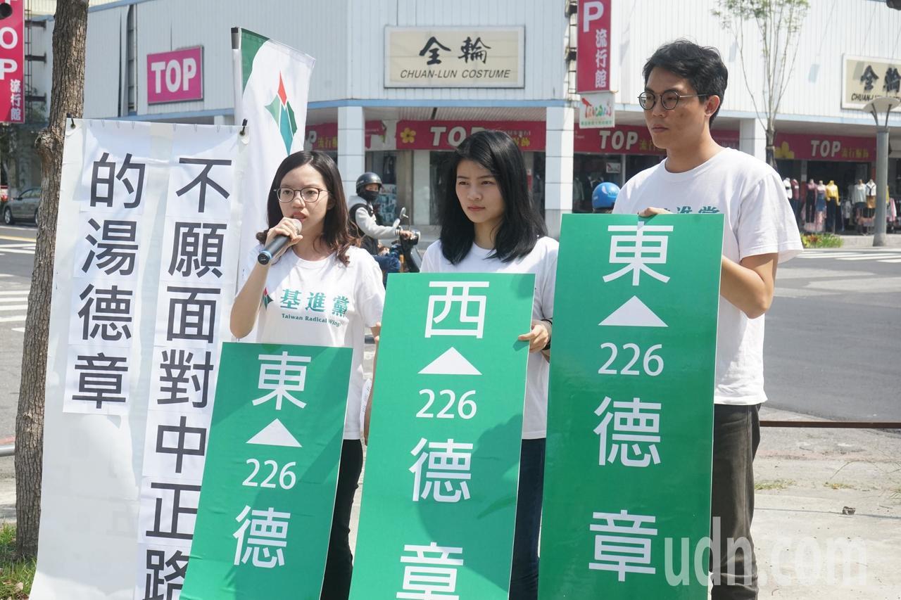 基進黨參選人籲市府加速轉型正義。記者綦守鈺/攝影