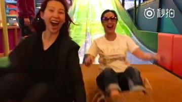 女星蔡少芬近日在微博貼出一段僅有數秒的影片,她與好友朱茵兩人一起從溜滑梯高處滑下,一邊滑兩人還一邊大笑,開心的樣子跟小孩沒有兩樣。蔡少芬說,「玩!誰說玩是小孩的專利?不過...我們也是小孩嘛。」網友...