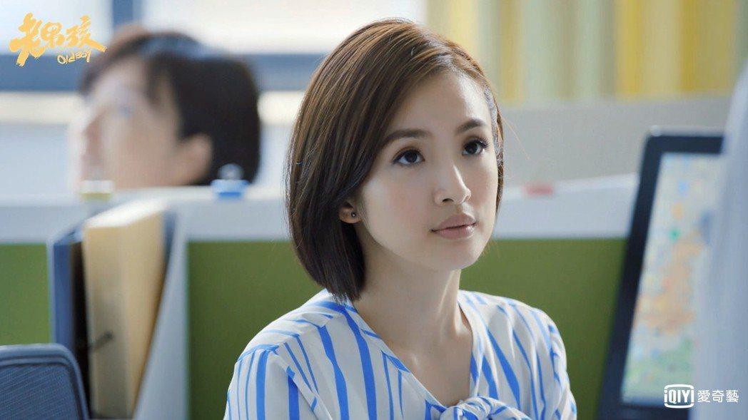 林依晨主演的「老男孩」獲好評。圖/愛奇藝台灣站提供