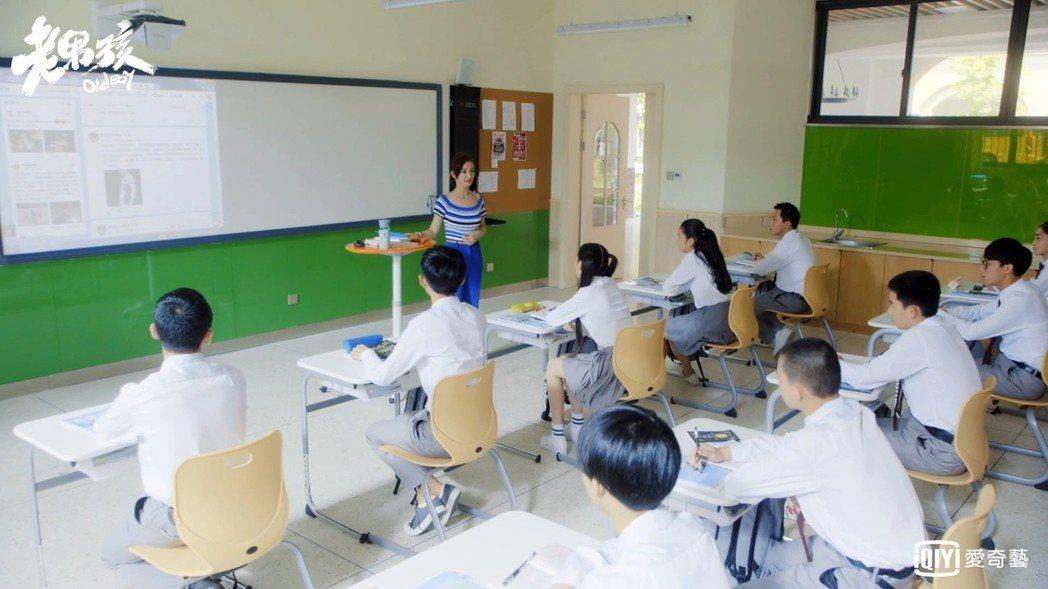 林依晨大嘆當老師很難。圖/愛奇藝台灣站提供