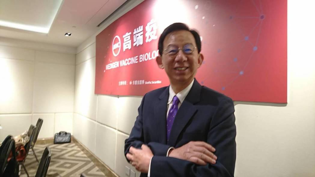 高端疫苗總經理陳燦堅對未來營運策略非常有信心。 記者黃淑惠/攝影