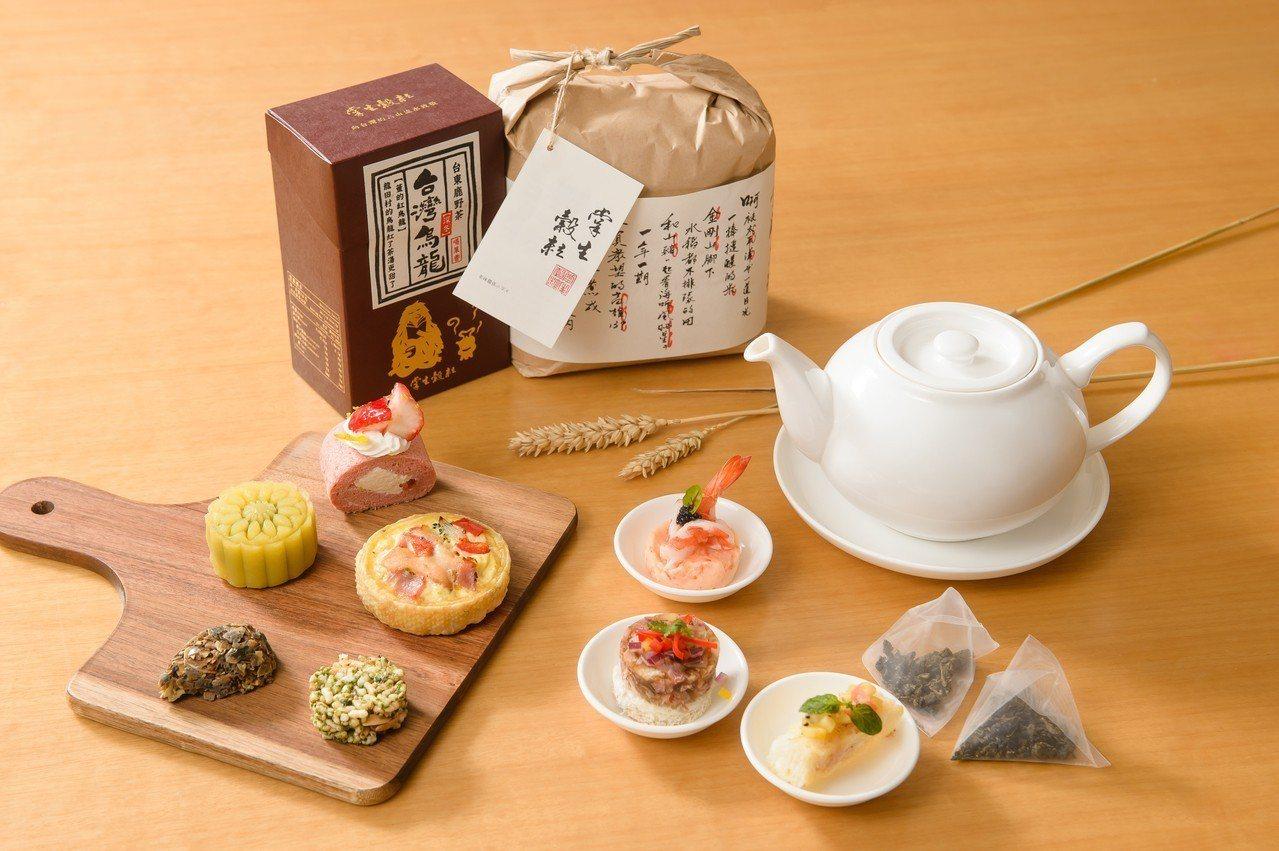 「掌生穀粒」聯名午茶,以大地農作設計英式午茶餐點。業者/提供