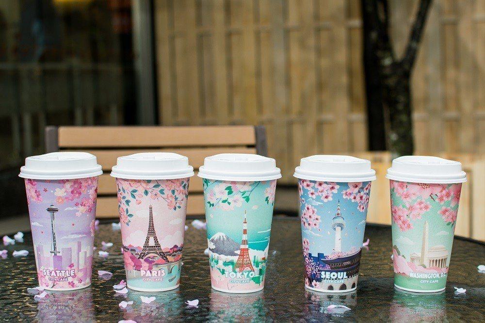 CITY CAFE城市櫻花杯共5款。圖/7-ELEVEN提供