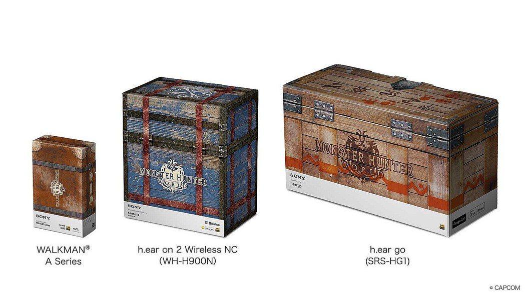 三款產品皆搭配限定的補給箱造型外包裝,對玩家來說更具收藏價值。圖/Sony提供