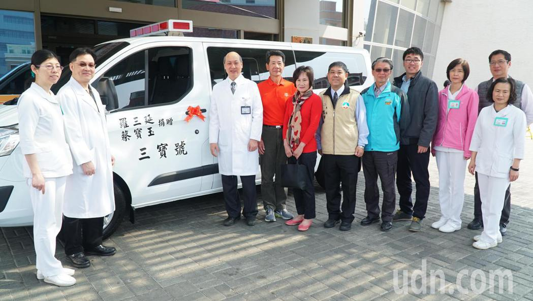 新北市羅三延(左4)和蔡寶玉(左5)夫婦事業有成,今捐贈救護車「三寶號」給金門醫...