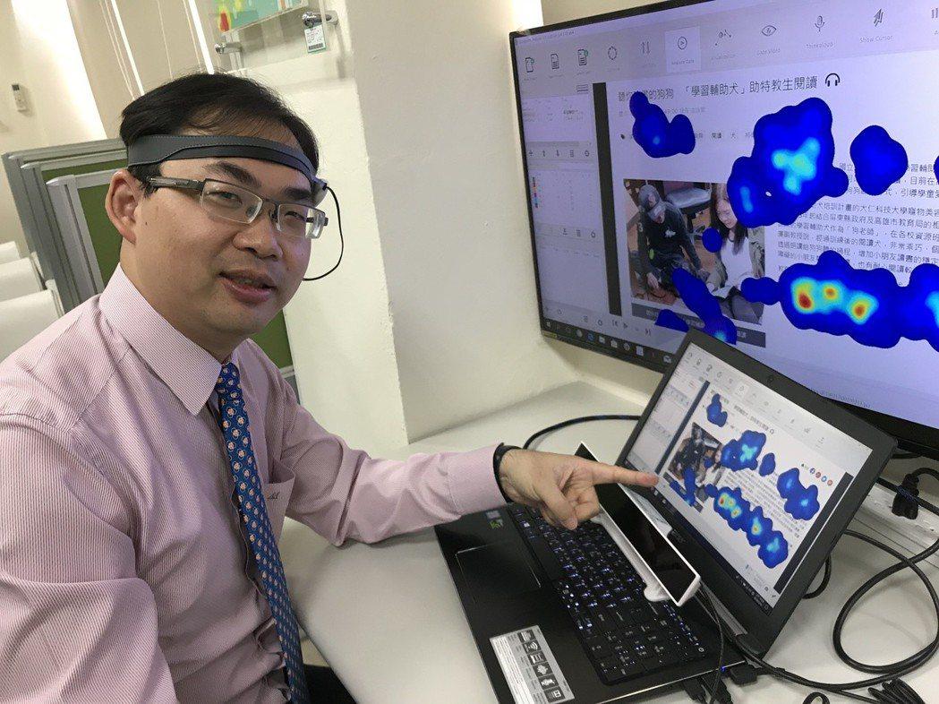屏東大學傳播與認知實驗室引進「腦波儀與眼波儀」,是國內第一個應用於科普傳播領域,...