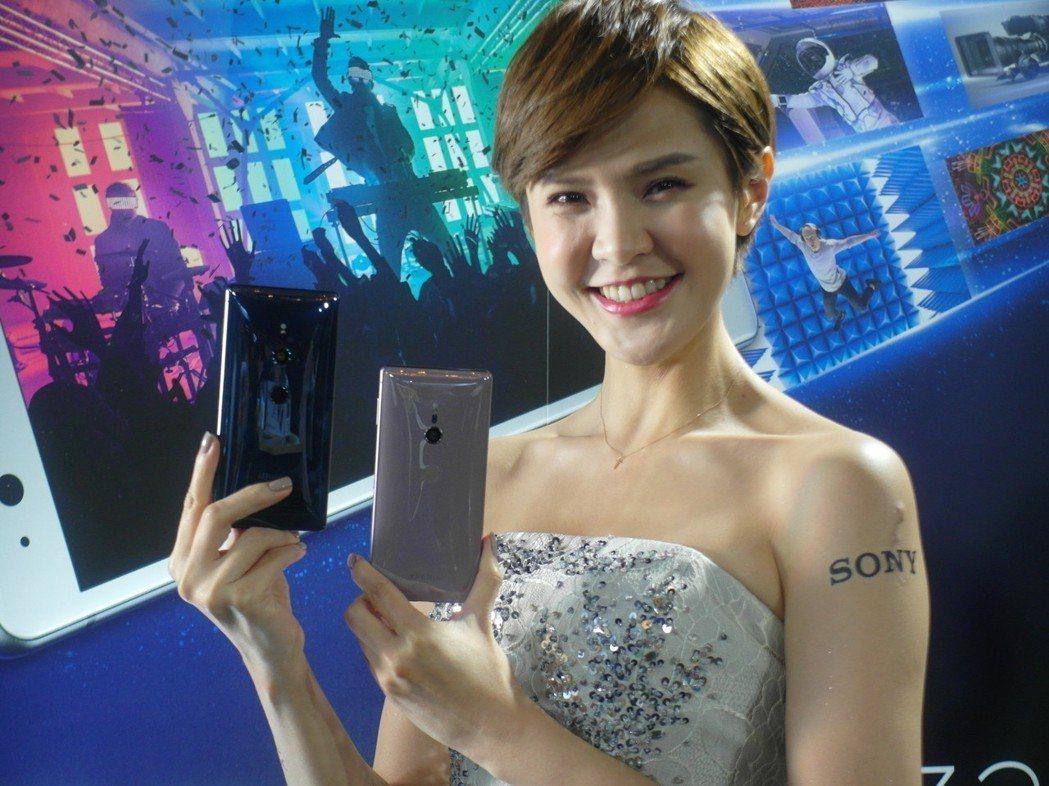 索尼推新機Xperia XZ2。  記者何佩儒/攝影