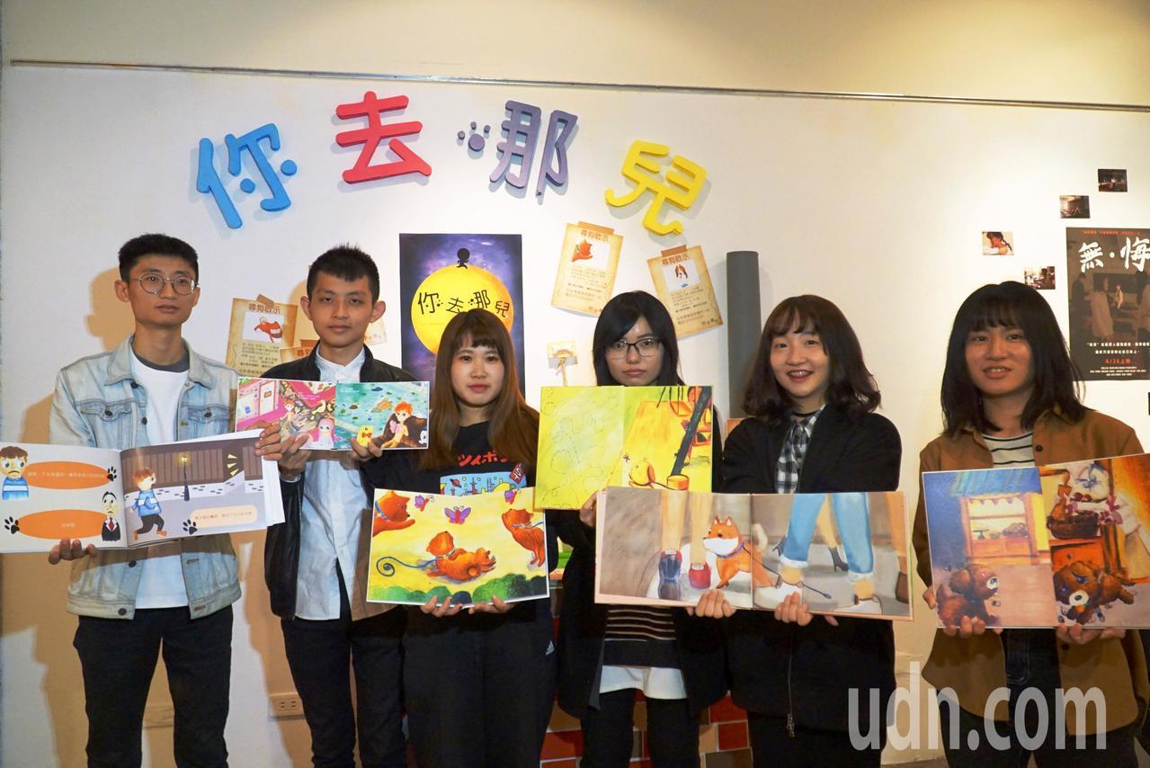 大葉大學視傳系學生開心展示他們創作的繪本。記者何烱榮/攝影