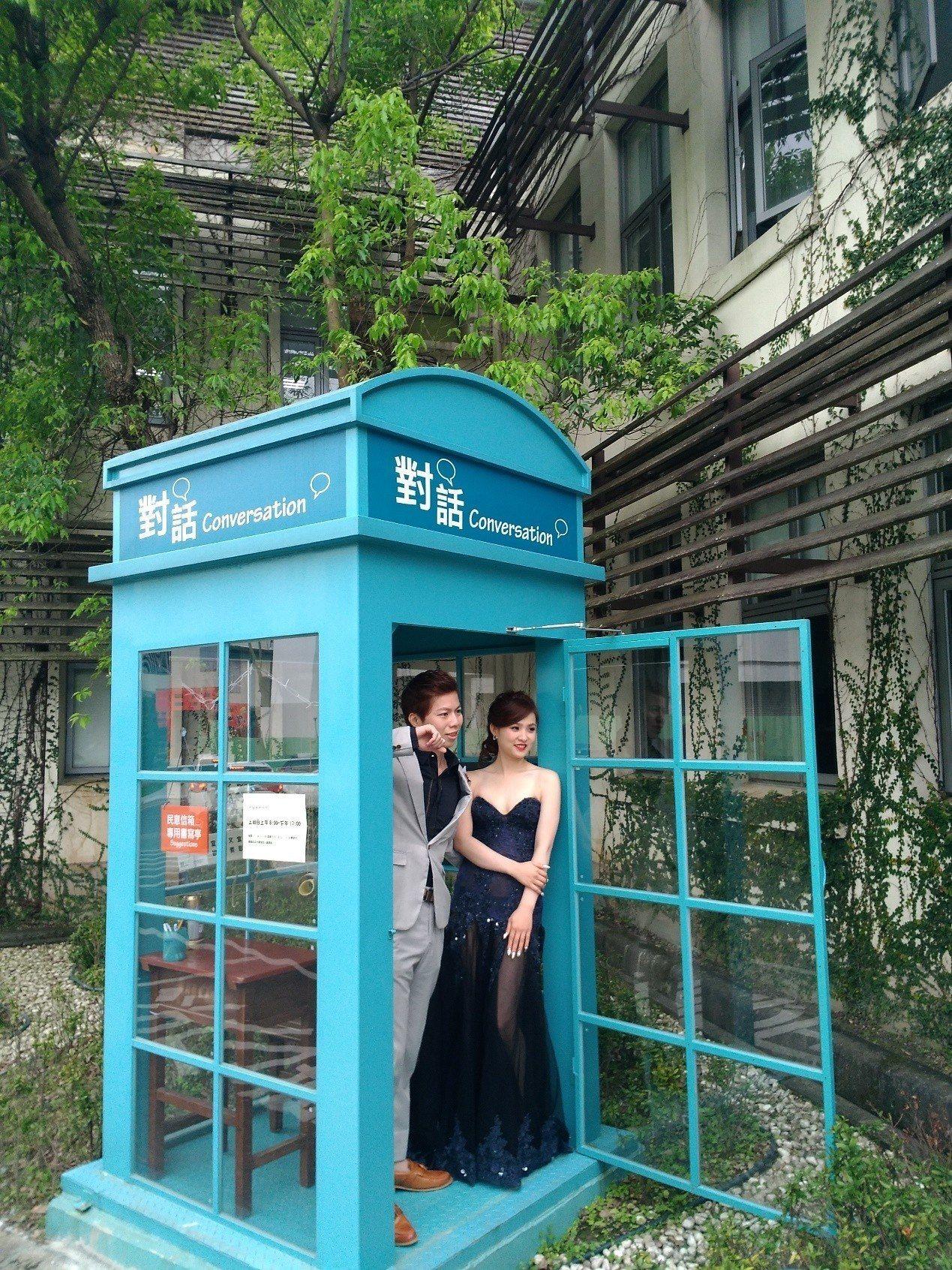 法務部執行署宜蘭分署的這座檢舉專用的電話亭太美麗,竟成了婚攝的人氣景點。圖/法務...