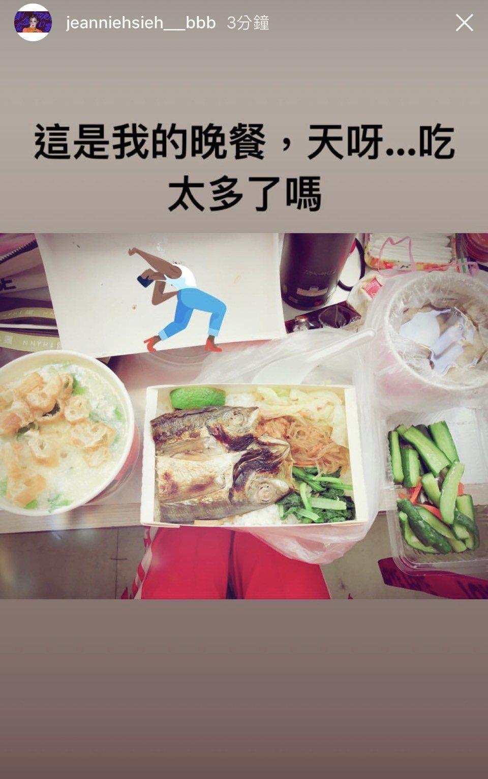 謝金燕公布晚餐菜色。圖/摘自謝金燕IG