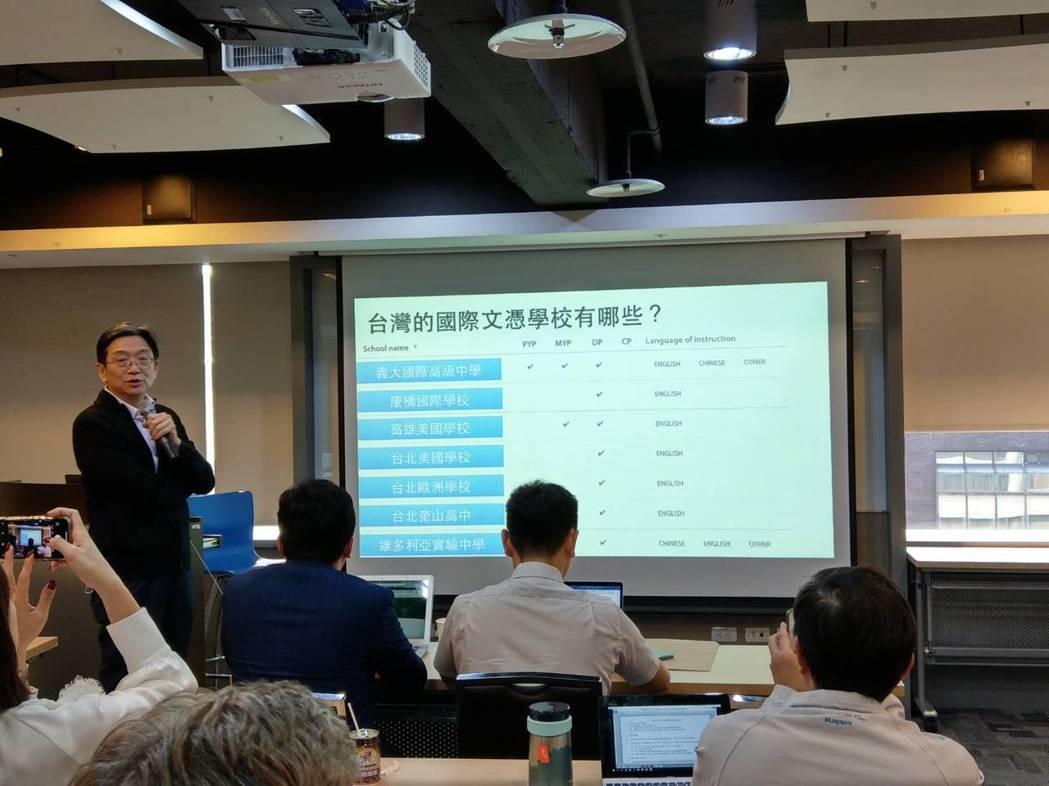 全球職涯發展協會理事長王星威指出,全球已有近5千所學校採用IB課程,但台灣至今只...