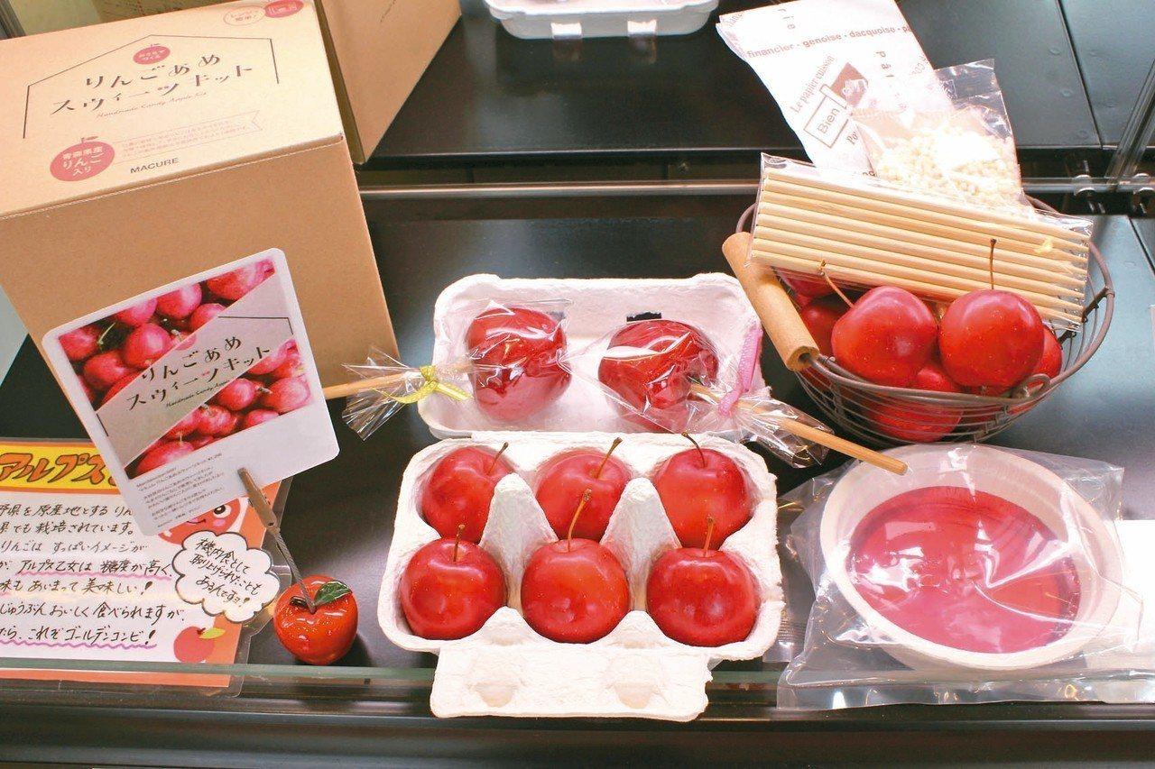 A-FACTORY販售的蘋果。 記者薛佩玉/攝影