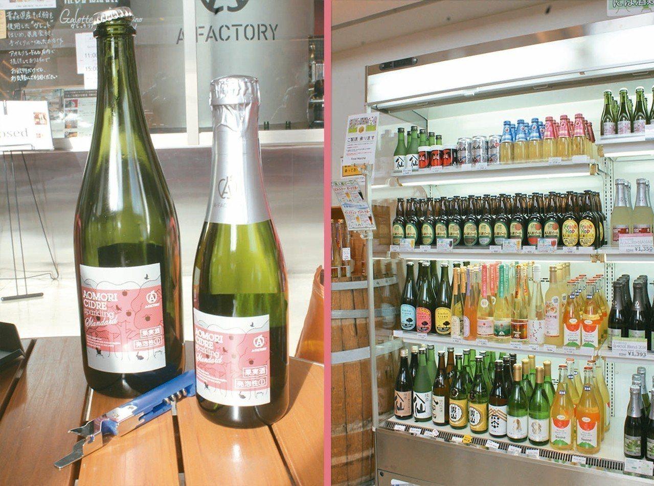 A-FACTORY特製的蘋果西打酒AOMORI CIDRE。 記者薛佩玉/攝影