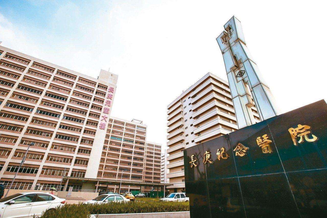 林口長庚105年度賺了43億餘元,是全台最賺錢的醫院。 圖/聯合報系資料照片