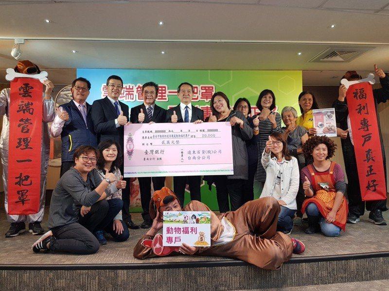 台南市動保處設立雲端系統及福利帳戶,協助私人動物收容所經營。 記者修瑞瑩/攝影