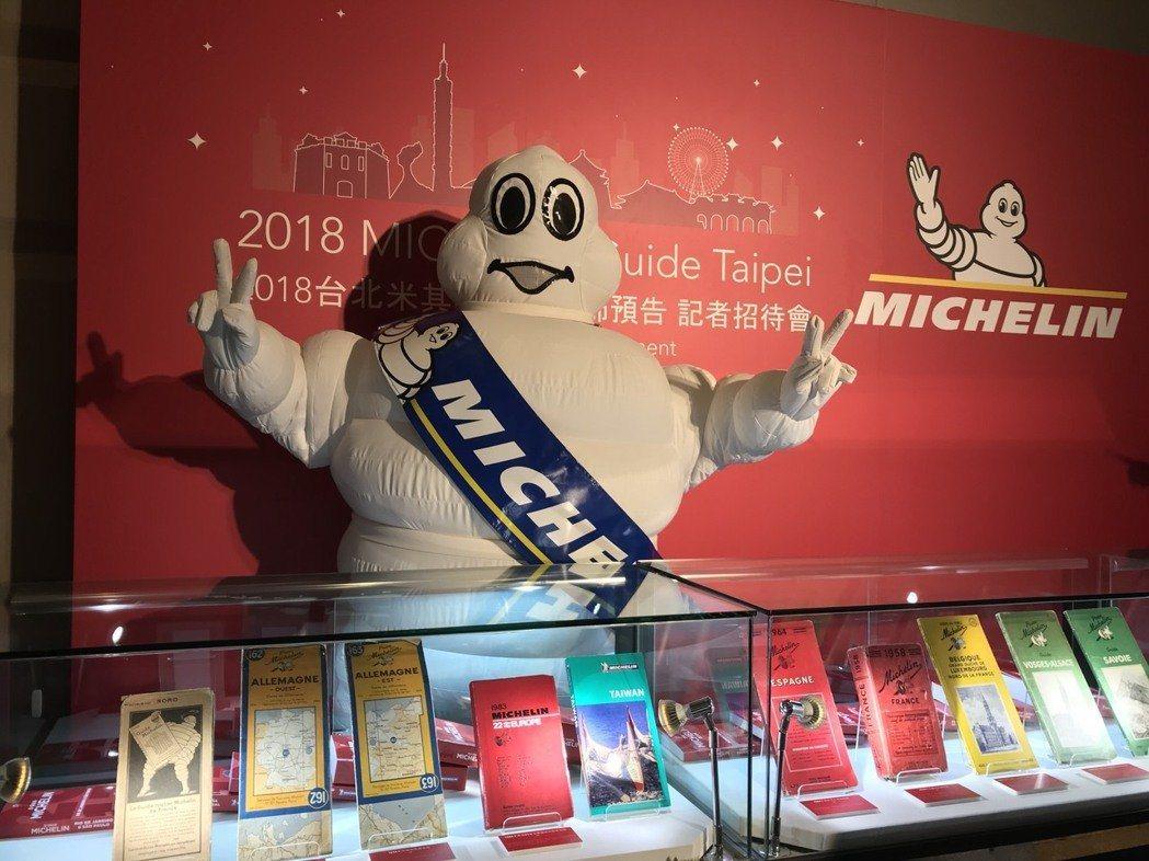 外界矚目的《台北米其林指南》名單,預計今天下午公開,《米其林指南》一向是國際知名...