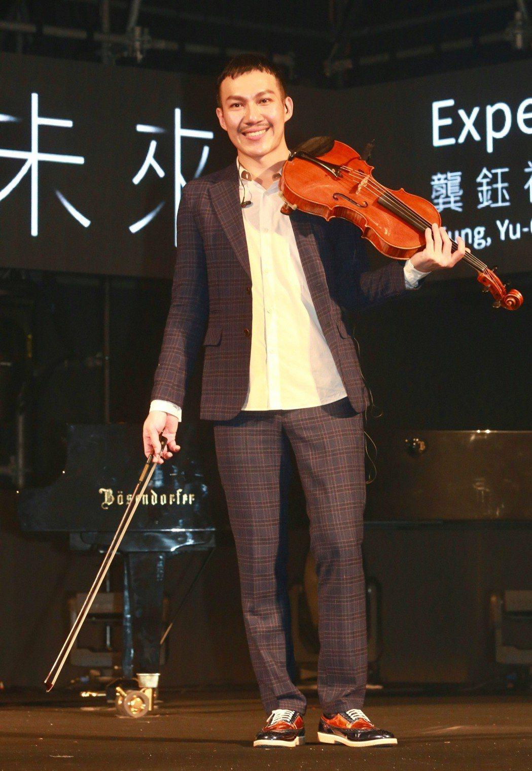 蘇打綠阿龔(龔鈺琪)晚上將舉辦個人首場音樂會「預期未來龔裕祺創作音樂會」。記者黃...
