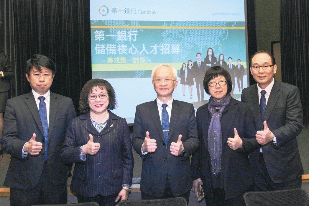 第一銀行董事長董瑞斌(中)、總經理鄭美玲(左二)率高階主管赴台大招募MA人才。 ...