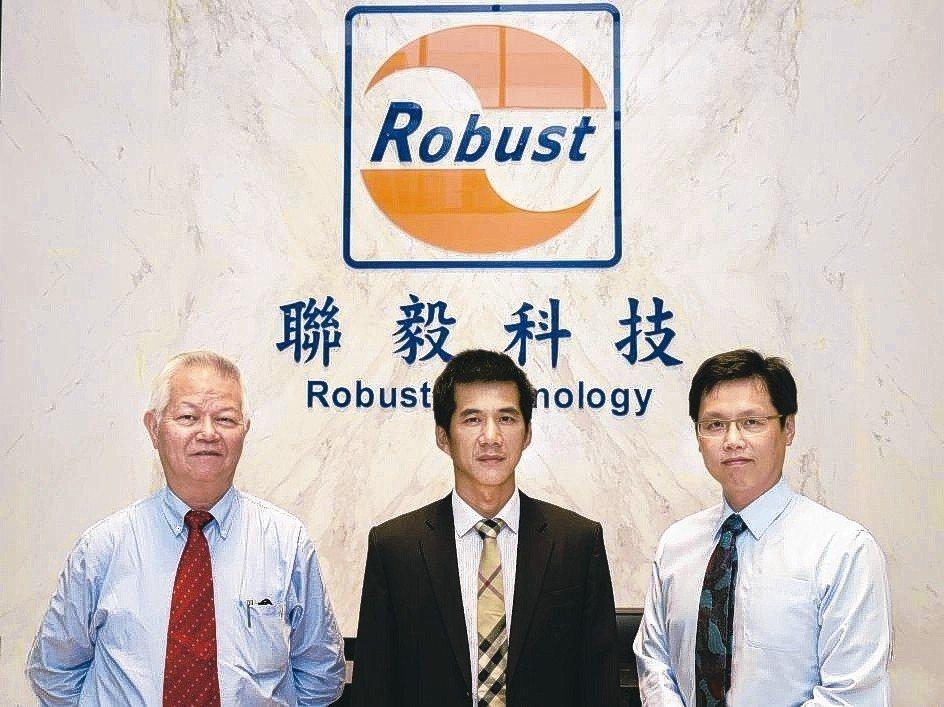 聯毅科技副總經理杜興邦(左起)、總經理林仲章、協理孫有志為公司經營鐵三角。 翁永...