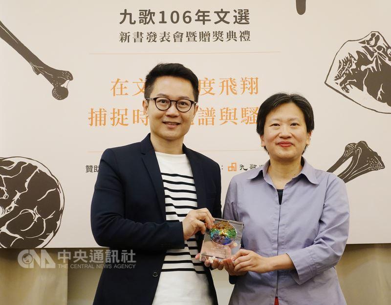 作家顏擇雅(右)以散文「賽跑,在網中」獲得九歌106年度散文獎,她14日出席贈獎...