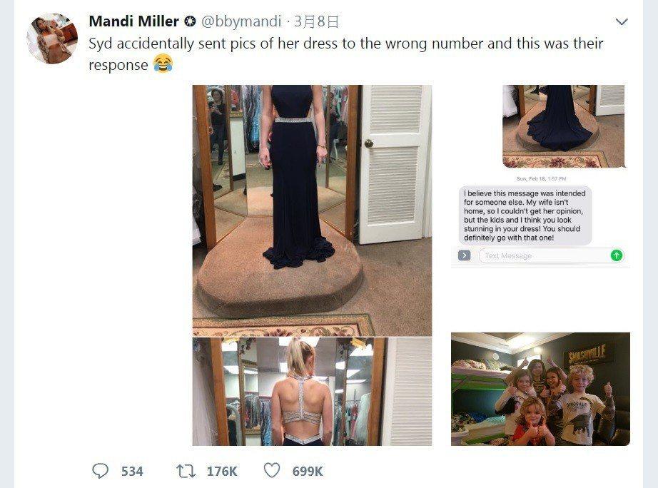 國外一名女網友,原要傳訊息給朋友問衣服是否適合的意見,卻意外傳給陌生人,而得到的...