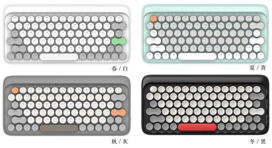 標榜「以打字機作為靈感」的 Lofree 機械鍵盤提供4大色系。 業者/提供。