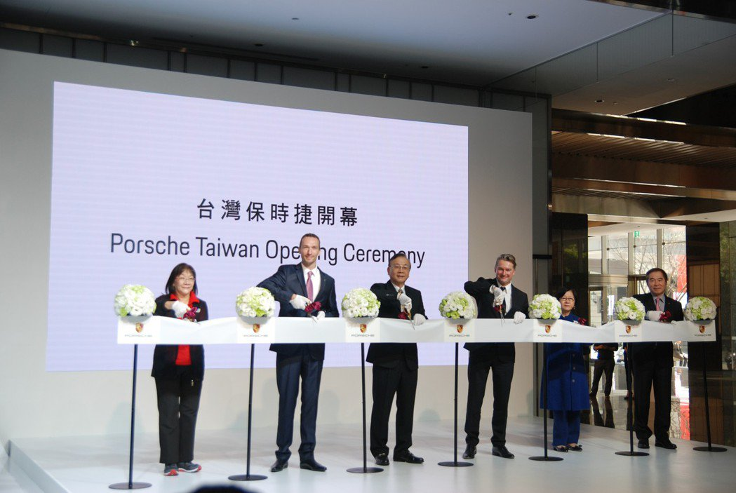 Porsche Taiwan 台灣保時捷分公司於今(14)日正式營運。 記者林鼎...
