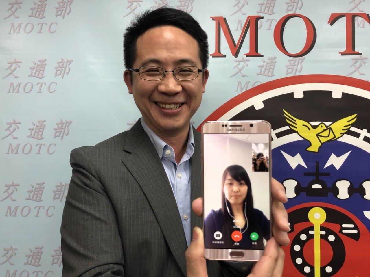 台灣樂遊通針對國外觀光客推出真人線上管家和翻譯服務。記者侯俐安/攝影