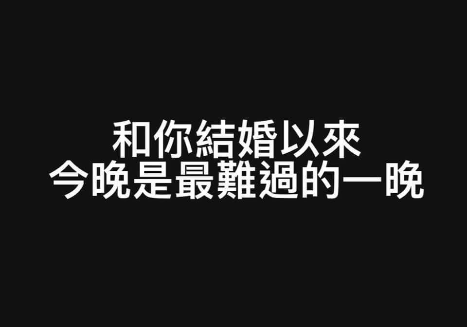 鍾欣怡在臉書發文。圖/摘自鍾欣怡臉書