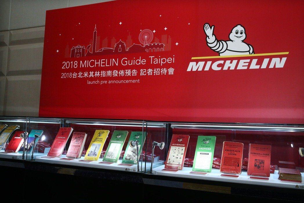 米其林官方公布台灣「必比登推介」美食餐廳名單,共有36家店家及餐廳入選,今(14...