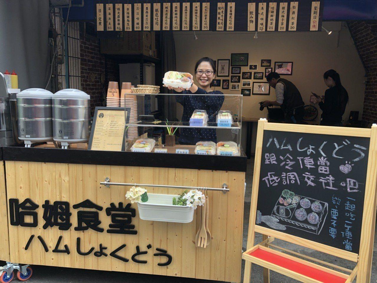 七年二班的業者黃美嫻性格活潑、陽光,她自己是日式便當愛好者,人生第一次創業就決定...