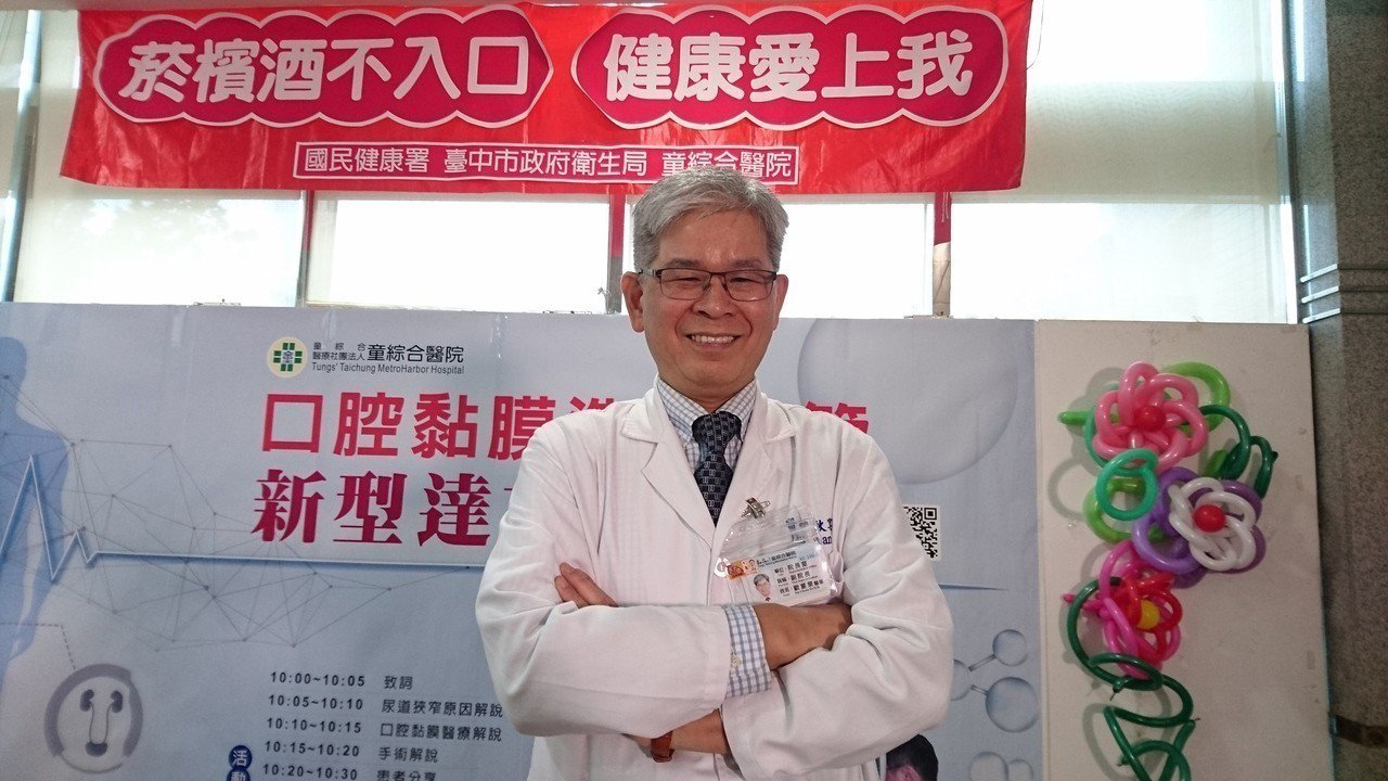 童綜合副院長歐宴泉是國內達文西手術專家,率領醫療團隊多次突破痼疾。記者黑中亮/攝...